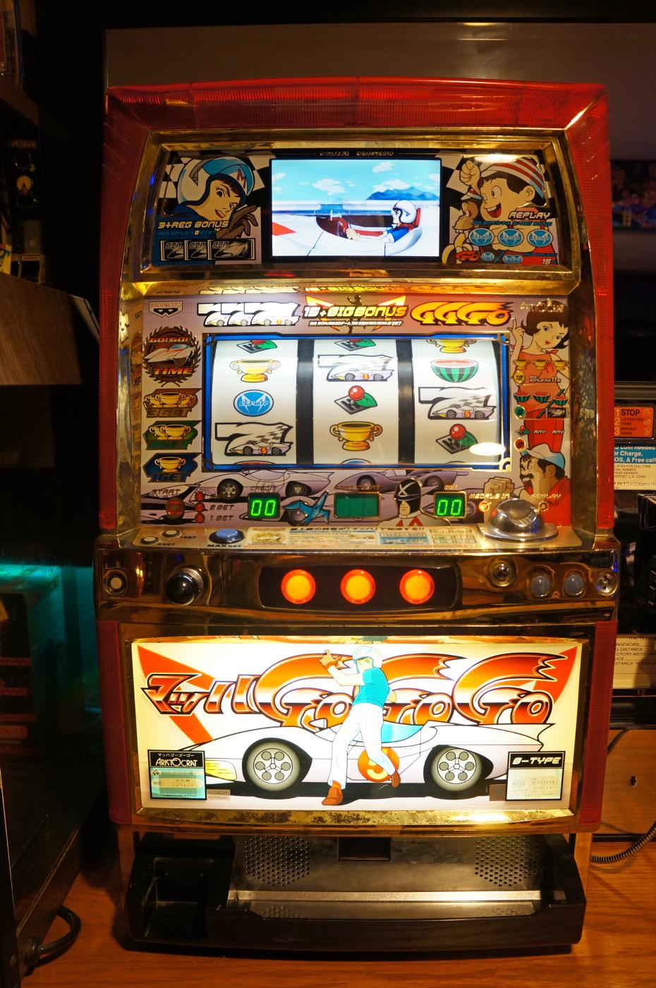 The Basement Arcade